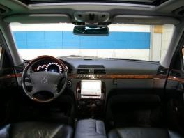 メルセデス・ベンツ Sクラス  S500L 後期仕様 Lorinser 内部
