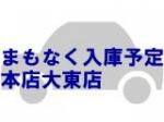 スズキ エブリイ 静岡県中古車情報