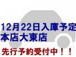 日産 マーチ  12X 前方