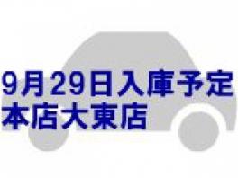 ホンダ バモス  L 前方