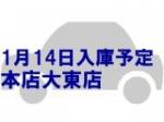 スズキ ワゴンR 静岡県中古車情報