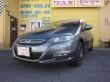 長野県のホンダ インサイト 中古車