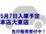 日産 マーチ 静岡県中古車情報