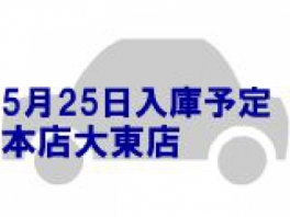 スズキ ジムニー  XG 4WDターボ 前方