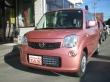 栃木県の日産 モコ 中古車
