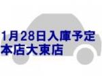 ホンダ ゼスト 静岡県中古車情報
