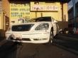 長野県のトヨタ セルシオ 中古車