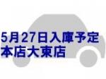 スズキ スイフト 静岡県中古車情報
