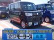 静岡県のその他 その他 中古車
