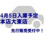 スズキ MRワゴンWITT 静岡県中古車情報