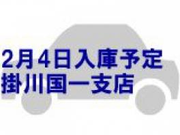 ホンダ フィット  G Sセレクション 前方